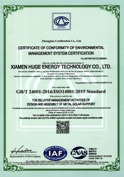ISO14001 CERTIFICATE OF CONFORMITY OF ENVIRONMENTAL MANAGEMENT SYSTEM CERTIFICATION