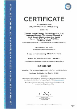 ISO 9001 Certificate of TUV